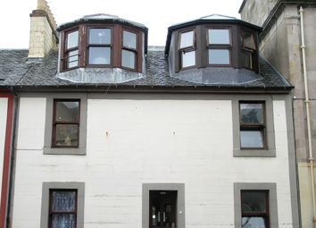 Thumbnail 1 bed flat for sale in Cardiff Street, Millport, Isle Of Cumbrae
