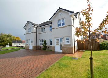 Thumbnail 3 bed semi-detached house for sale in Clare Crescent, Larkhall