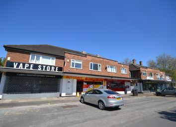 Thumbnail 2 bed flat to rent in Derby Road, Beeston, Nottingham