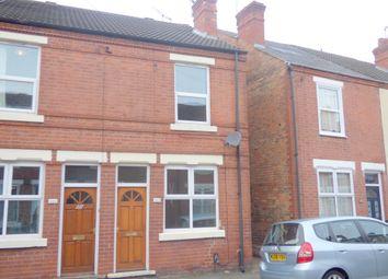 Thumbnail 3 bed end terrace house to rent in Granville Avenue, Long Eaton, Nottingham