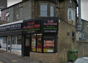 Thumbnail Retail premises for sale in Girlington Industrial Centre, Girlington Road, Bradford
