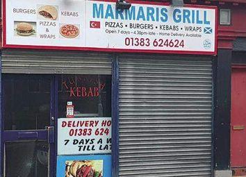 Thumbnail Retail premises for sale in Pilmuir Street, Dunfermline