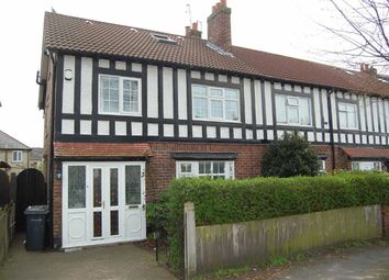 Thumbnail 4 bed end terrace house for sale in Rosedale Avenue, Crosby, Liverpool