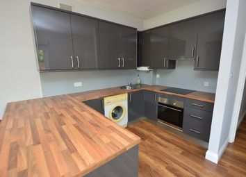 Thumbnail 1 bed flat to rent in Egmont Road, Sutton