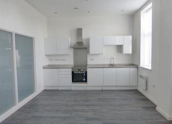 Thumbnail 1 bedroom flat to rent in Vicarage Farm Road, Peterborough