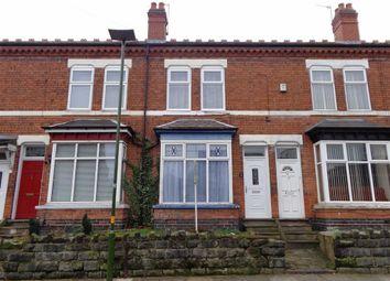Thumbnail 3 bed terraced house for sale in Kathleen Road, Yardley, Birmingham