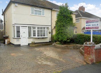 Thumbnail 2 bedroom semi-detached house for sale in Moreton Road, Bushbury, Wolverhampton, 8Lb
