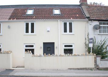 Thumbnail 3 bedroom cottage for sale in Queens Road, Bishopsworth, Bristol