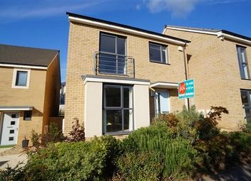 Thumbnail 4 bed property for sale in Acorn Drive, Lyde Green, Bristol