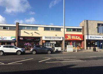 Thumbnail Retail premises to let in Hoylake Road, Moreton, Wirral
