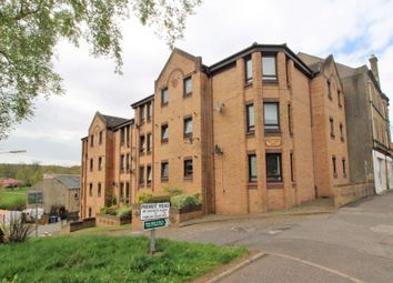 Thumbnail 2 bed flat to rent in Park View Court, Falkirk