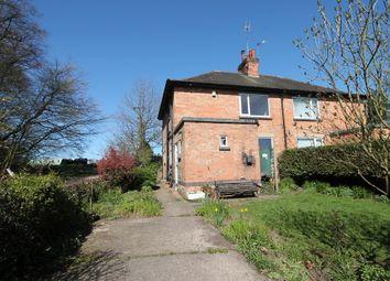 Thumbnail 3 bed cottage to rent in Blidworth Dale, Ravenshead, Nottingham
