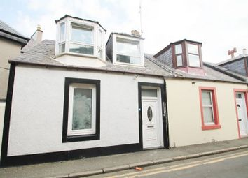Thumbnail 2 bed end terrace house for sale in 3, Deacons Place, Girvan KA269Bz