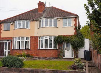 Thumbnail 3 bedroom semi-detached house for sale in Moor End Lane, Erdington, Birmingham