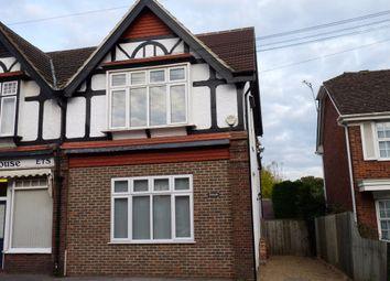 Thumbnail Semi-detached house to rent in Main Road, Edenbridge