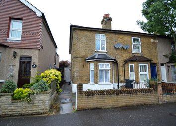 Thumbnail 2 bed end terrace house for sale in Fruen Road, Feltham