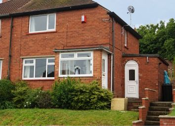 Thumbnail 2 bedroom semi-detached house for sale in Standale Avenue, Pudsey