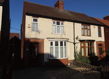 Thumbnail 3 bed semi-detached house for sale in Oak Tree Road, Sutton-In-Ashfield