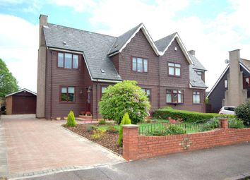 Thumbnail 4 bed semi-detached house for sale in Third Street, Uddingston, Glasgow