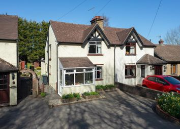 Thumbnail 3 bed semi-detached house for sale in Heath Road, Boughton Monchelsea