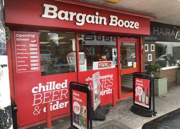 Thumbnail Retail premises for sale in Green Lane, Sale