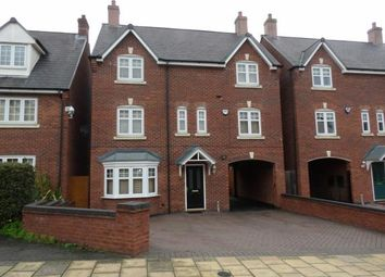 Thumbnail 4 bed detached house for sale in Cardinal Close, Birmingham, West Midlands