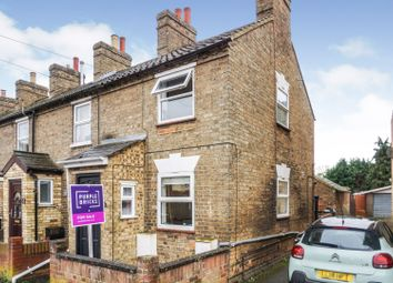 2 bed end terrace house for sale in The Baulk, Biggleswade SG18