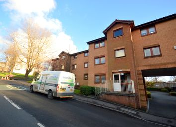 Thumbnail 1 bed flat for sale in Old Mill Court, Hardgate, Clydebank