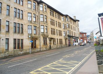 Thumbnail 2 bed flat for sale in John Street, Dunoon