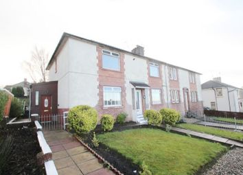 Thumbnail 2 bed flat for sale in 5, South Robertson Place, Airdrie ML60De