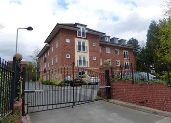 Thumbnail 2 bed flat to rent in Worcester Lane, Stourbridge