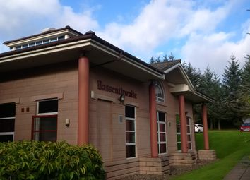 Thumbnail Office to let in Westlakes Science & Technology Park, Moor Row, Ingwell Hall Complex, Ff Bassenthwaite Pavilion, Whitehaven