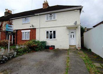 Thumbnail End terrace house for sale in Pilley Crescent, Leckhampton, Cheltenham