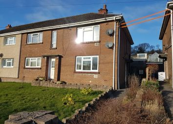 Thumbnail 2 bed flat to rent in Maesymeillion, Lllandeilo Road, Gorslas, Llanelli, Carmarthenshire