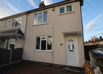 Thumbnail 3 bedroom semi-detached house to rent in Graiseley Lane, Wednesfield, Wolverhampton