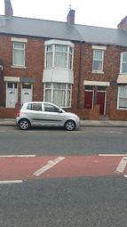 Thumbnail 2 bed flat for sale in Boldon Lane, South Shields
