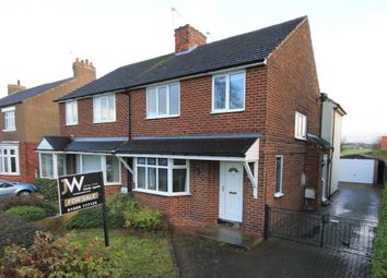 Thumbnail 3 bed semi-detached house for sale in Northallerton Road, Brompton, Northallerton