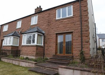 Thumbnail 3 bed semi-detached house for sale in Mill Brow, Armathwaite, Carlisle