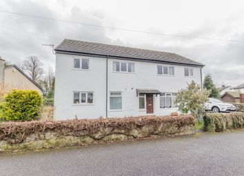 Thumbnail 5 bed detached house for sale in Wattsfield Road, Kendal