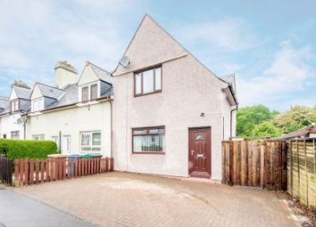 Thumbnail 2 bed property for sale in Backmarch Road, Rosyth, Dunfermline
