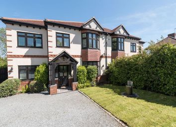 Thumbnail 5 bed semi-detached house to rent in Sidcup Road, London