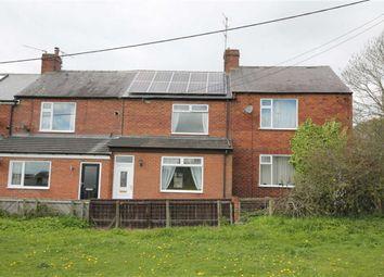 Thumbnail 3 bedroom terraced house for sale in Ward Terrace, Wolsingham, Co Durham