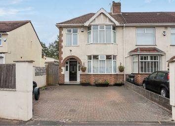 Thumbnail 3 bed end terrace house for sale in Ashton Drive, Ashton