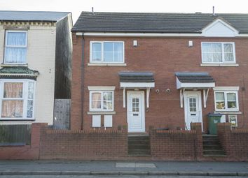 Thumbnail 3 bed end terrace house for sale in Vicarage Road, Oldbury