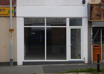 Thumbnail Retail premises to let in Reddish Lane, Denton