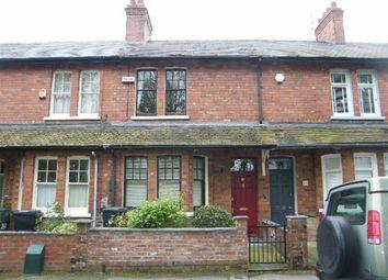 Thumbnail 2 bedroom terraced house to rent in Hambleton Terrace, York