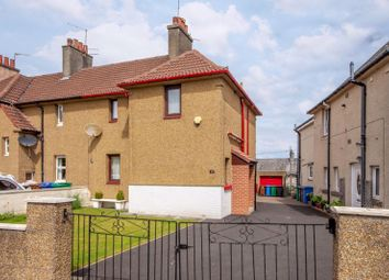 Thumbnail 2 bed terraced house for sale in Hillwood Terrace, Rosyth, Dunfermline
