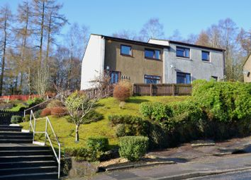 Thumbnail 3 bed semi-detached house for sale in Cammesreinach Crescent, Dunoon