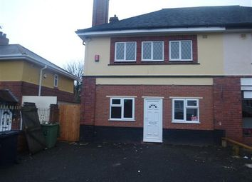 Thumbnail 5 bedroom property to rent in Green Park Road, Dudley