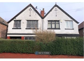 3 bed semi-detached house to rent in Lichfield Drive, Prestwich, Manchester M25